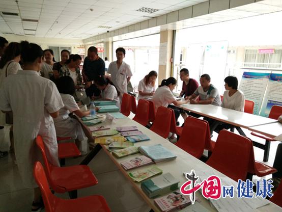 河北省流动人口文献_河北省常住人口登记卡