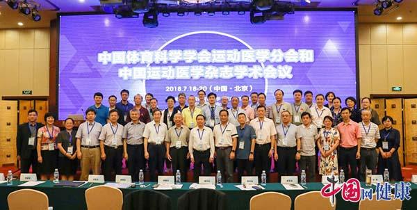 0b21e00a c581 4814 9cf6 b347d0af4baa - 保驾护航br——中国体育科运动医学为竞技体育和全身