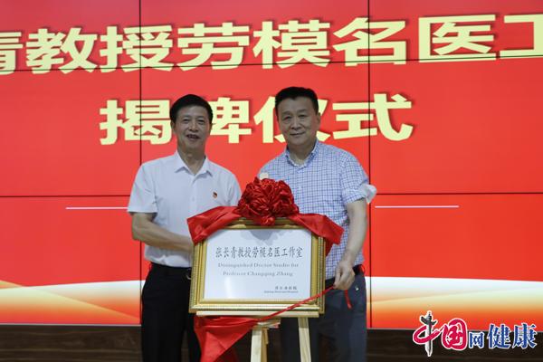 福建晋江与上海六院合作共建国家创伤骨科区域医疗中心