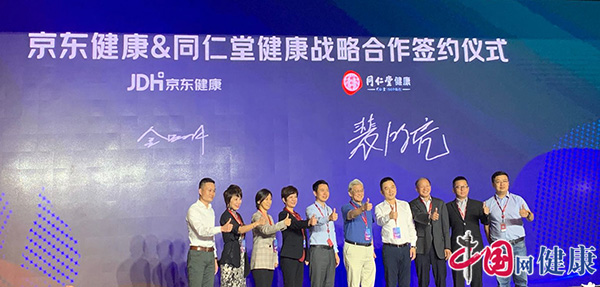 http://health.china.com.cn/2020-09/04/246c45a2-6a5c-4e0e-b1d9-f2cc26c7bda5.jpg