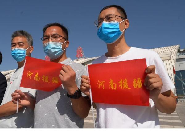 河南省对口援疆中期轮换医疗专家抵达哈密