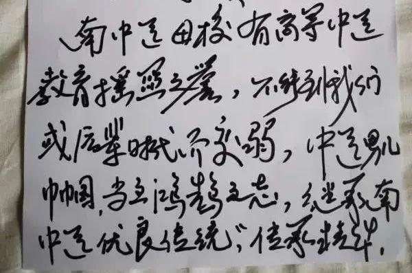 痛心!59岁中医呼吸病专家史锁芳因公殉职
