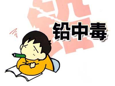 exo中毒标志头像