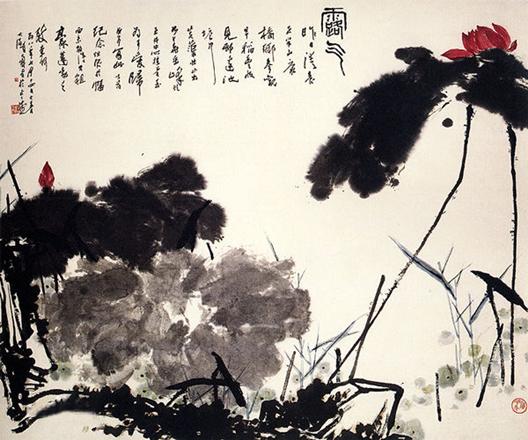 书画名家潘天寿