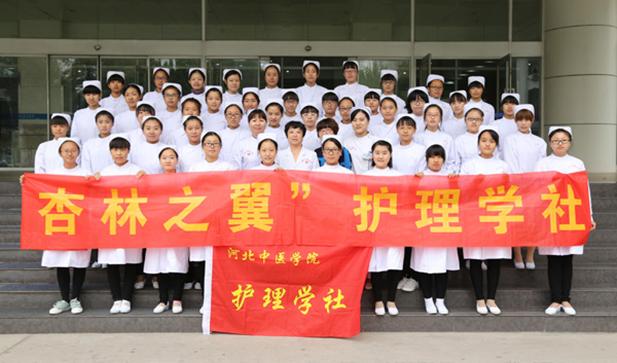 河北中医学院学生到石家庄肾病医院临床实践