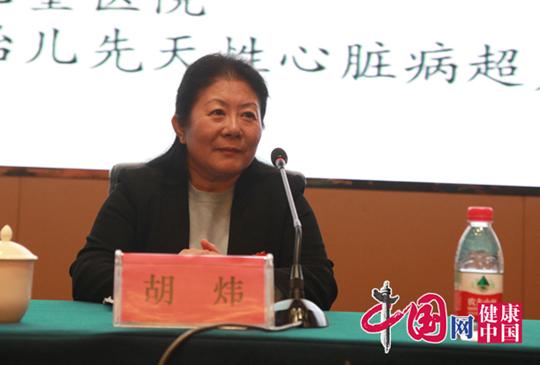 河北省儿童医院成功举办